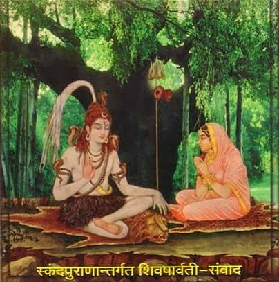 Parvati sits next to her husband Shiva in the forest, asking him for understanding of the guru