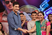 Aagadu audio release function photos-thumbnail-15