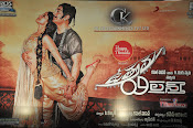 Uttama Villaina Hyd Audio Event photos-thumbnail-4
