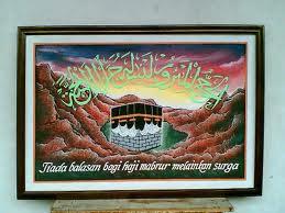 Balasan Bagi Haji Mabrur