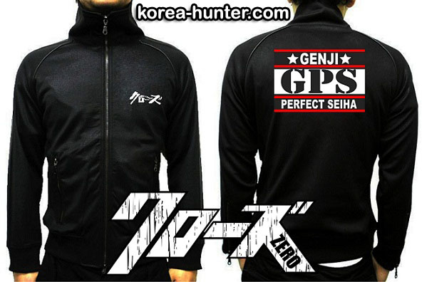 KOREA-HUNTER.com jual murah Jaket Genji Perfect Seiha | kaos crows zero tfoa | kemeja national geographic | tas denim korean style blazer