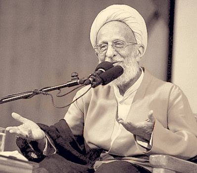 Ayatollah Mohammad Mesbah-Yazdi