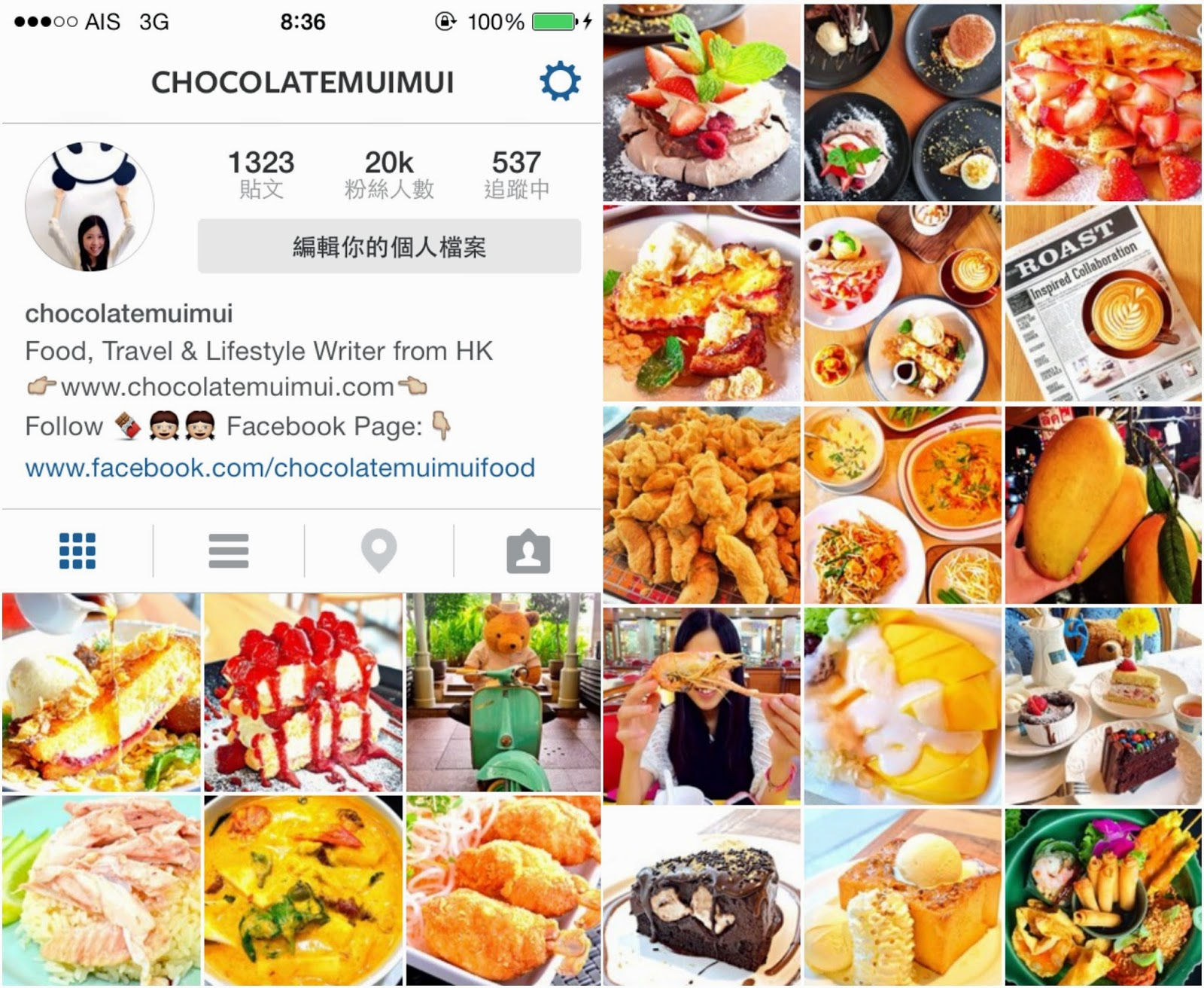 Instagram @Chocolatemuimui