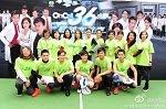 Cuoc Hen 36 Gio Phan 2