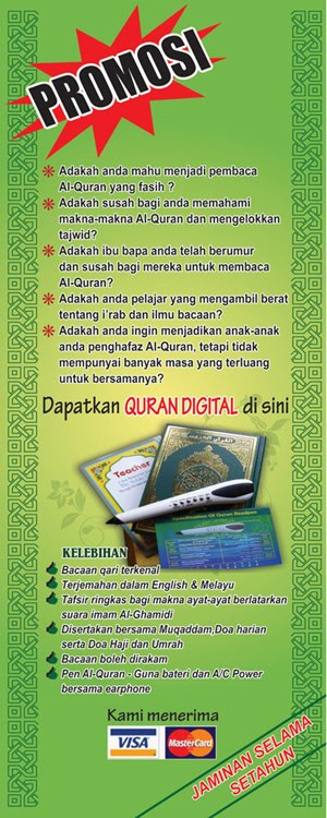 Al-Quran Digital Read Pen