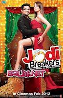 مشاهدة فيلم Jodi Breakers