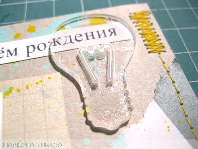 Пластиковая лампочка