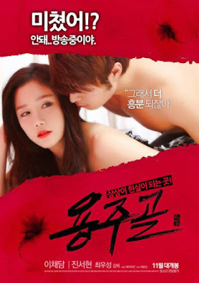 LOVE STORIES (2015)