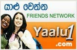 Yaalu1 Friends Network