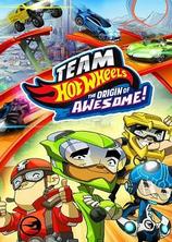 Team Hot Wheels, la légende en Streaming