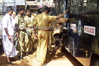 Mentel Patient, Attack, Hospital, Kasaragod, District Collector, General-hospital