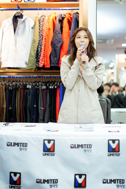M-Limited Eunji