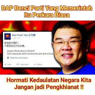 """Tuntutan China Laut China Selatan - Ambil tindakan terhadap """"Superman bodoh"""" DAP!"""