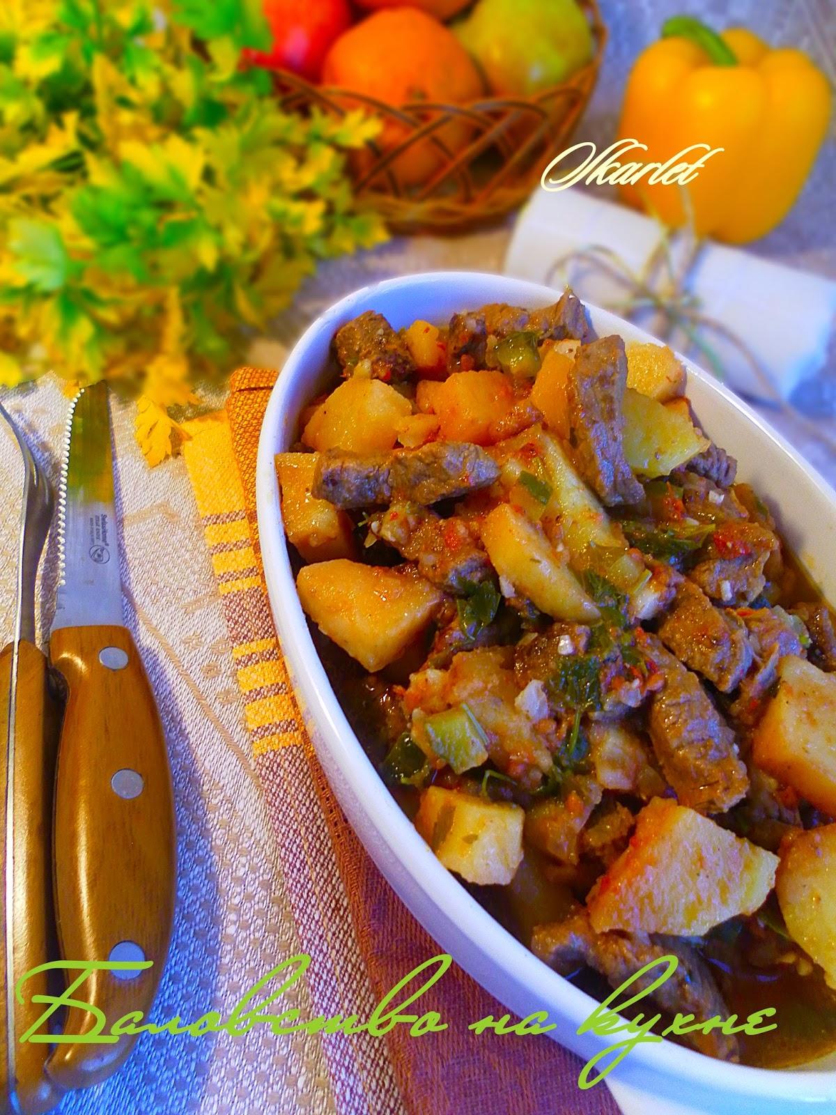 Рецепт азу из курицы с солеными огурцами, фото и видео
