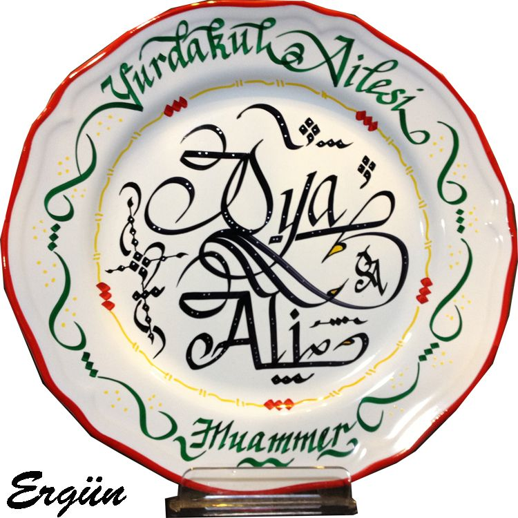 Kaligrafi ve hat yazisi 1