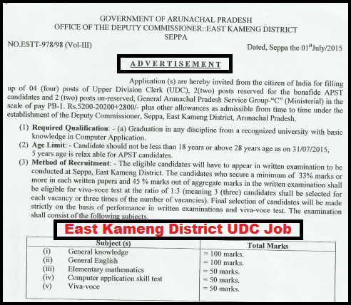East Kameng District Latest Upper Division Clerk (UDC) Recruitment July 2015 Advertisement & Application Form