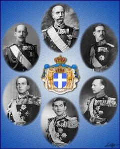 Οι βασιλεις μας απο το 1864 εως σημερα