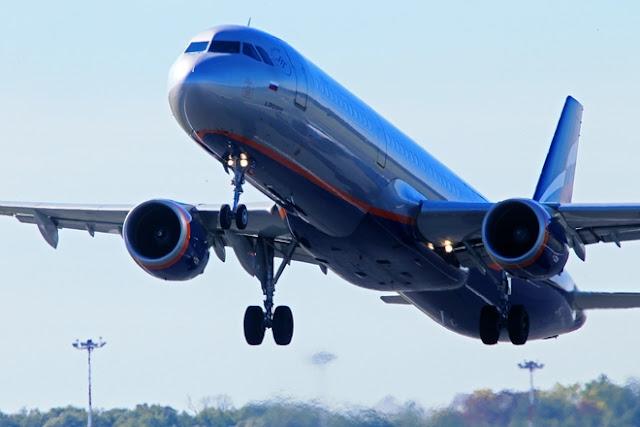 «Аэрофлот» снижает тарифы на полёты за рубеж