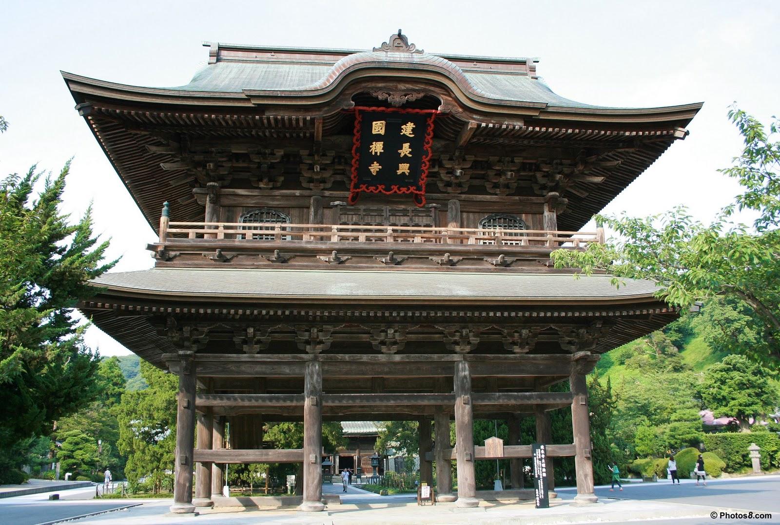 Lugares que no te puedes perder (Japón)