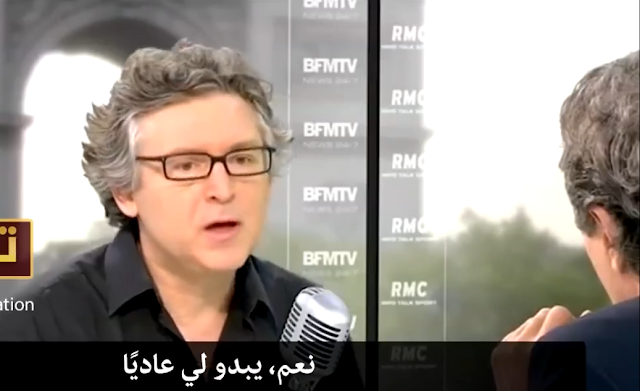 فيلسوف فرنسي يتهم رئيس فرنسا بالتسبب في الإرهاب و يسأل أسئلة جريئة