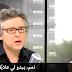 فيلسوف فرنسي يتهم رئيس فرنسا بالتسبب في الإرهاب و يسأل أسئلة جريئة -بالفيديو