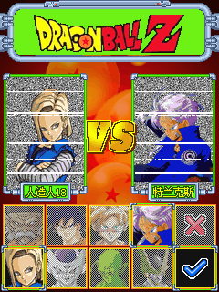 Game java Dragon Ball Z việt hóa cho điện thoại