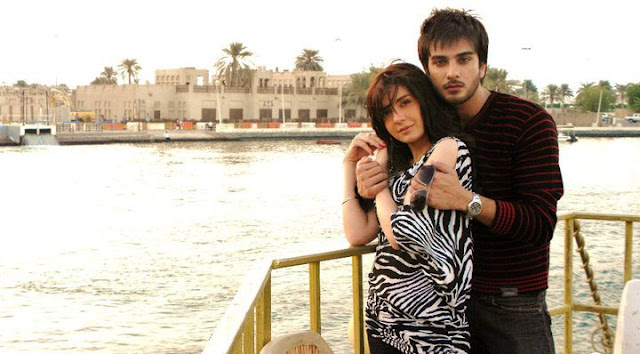 Imran Abbas and Mahnoor Baloch