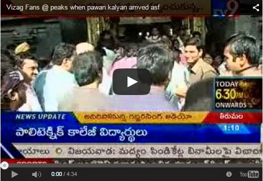 Pawan Kalyan Craze At Peak Vizag | Must Watch And Share Please