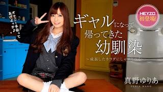 Heyzo-0928 Mano Yuria
