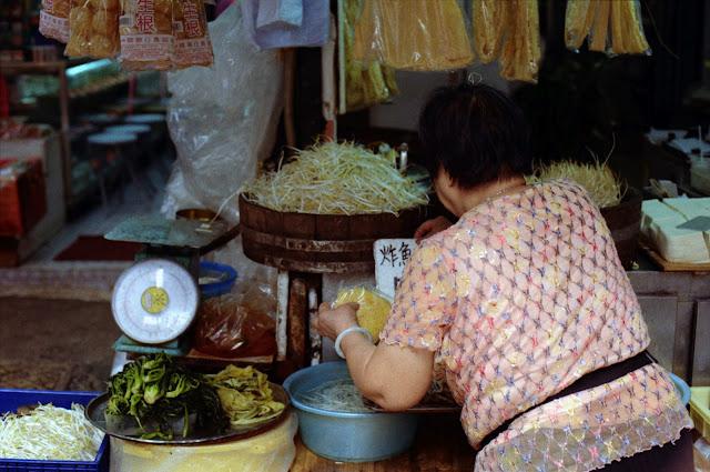 Hong Kong Central Market Stall Sprouts