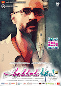 Chandamama Kathalu Movie wallpapers-thumbnail-4