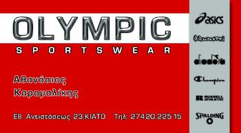 "ASICS απο το ""OLYMPIC"" sportswear"