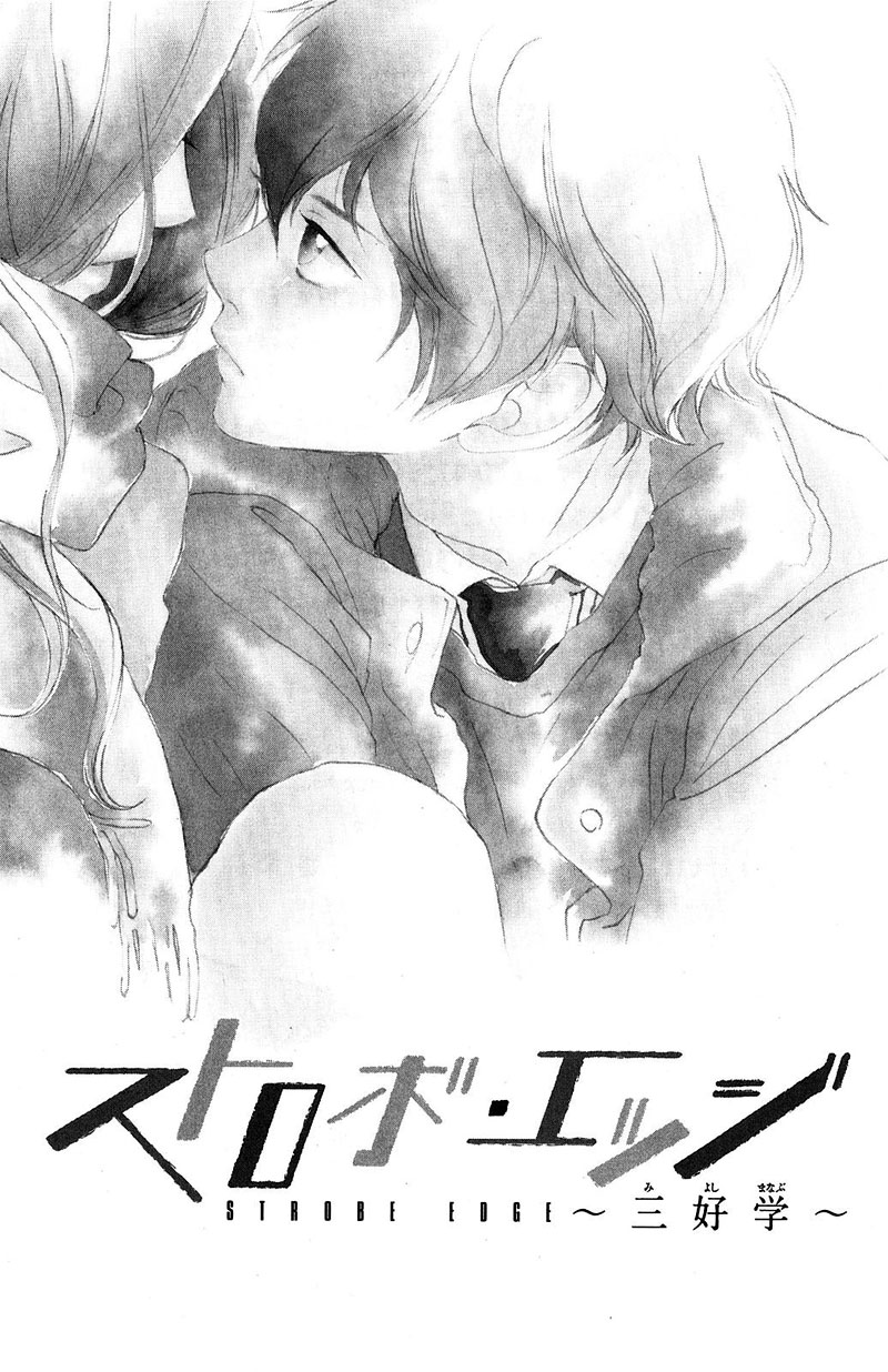 Strobe edge Chap 36.1 - Trang 