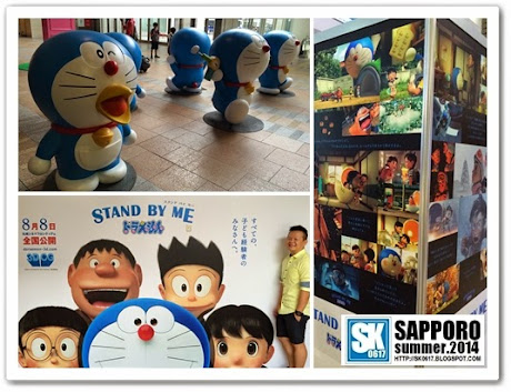 Sapporo Japan - Doraemon Stand By Me Roadshow @ JR Sapporo Station