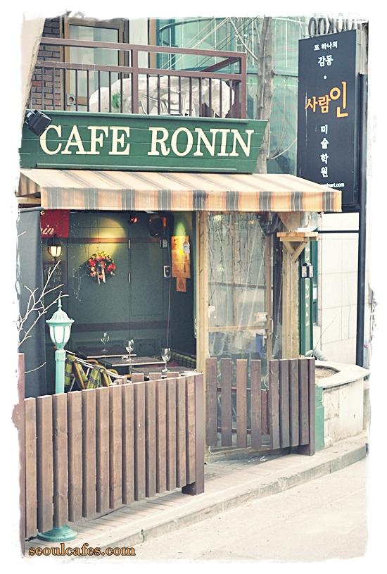 hongdae cafe seoul