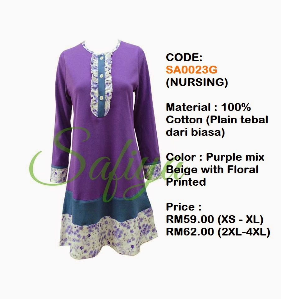 T-Shirt-Muslimah-Safiya-SA0023G
