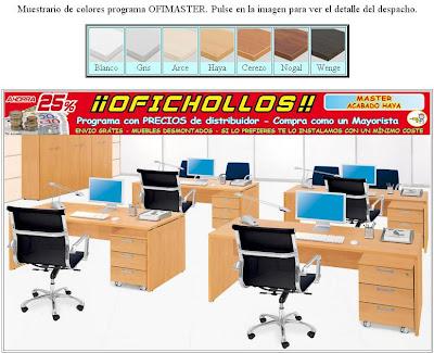 Muebles de oficina sillas de oficina panel 2000 s l for Oficina correos tres cantos