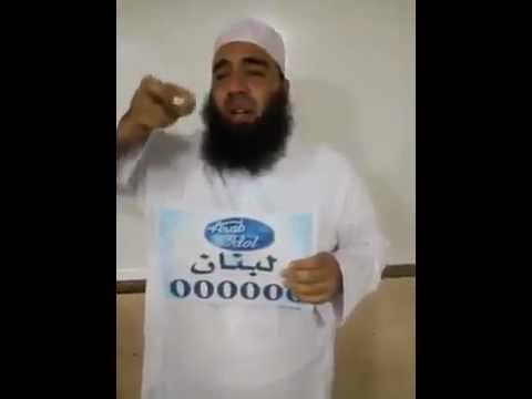 لأول مرة: شيخ يشارك فى برنامج عرب ايدول Arab Idol