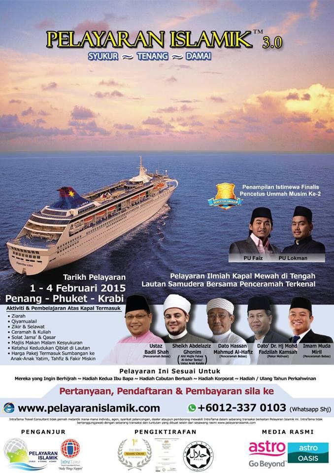 pelayaran islamik, pelayaran islamik 3.0, program islamik, cara tarik orang hadiri program agama