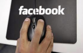 US Government Settles Case Over Fake Facebook Profile