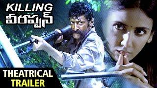 RGV's Killing Veerappan Telugu Theatrical Trailer _ Shivaraj Kumar _ Sandeep Bharadwaj