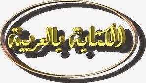 gi arabic now 1.0