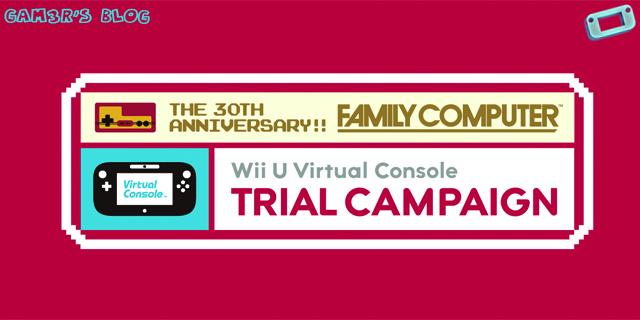 La wii u accueille la console virtuelle gam3r 39 s blog - Comment connecter les manettes wii a la console ...