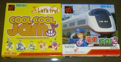 http://www.shopncsx.com/neogeopockettwogamepackvol1-japanimport.aspx