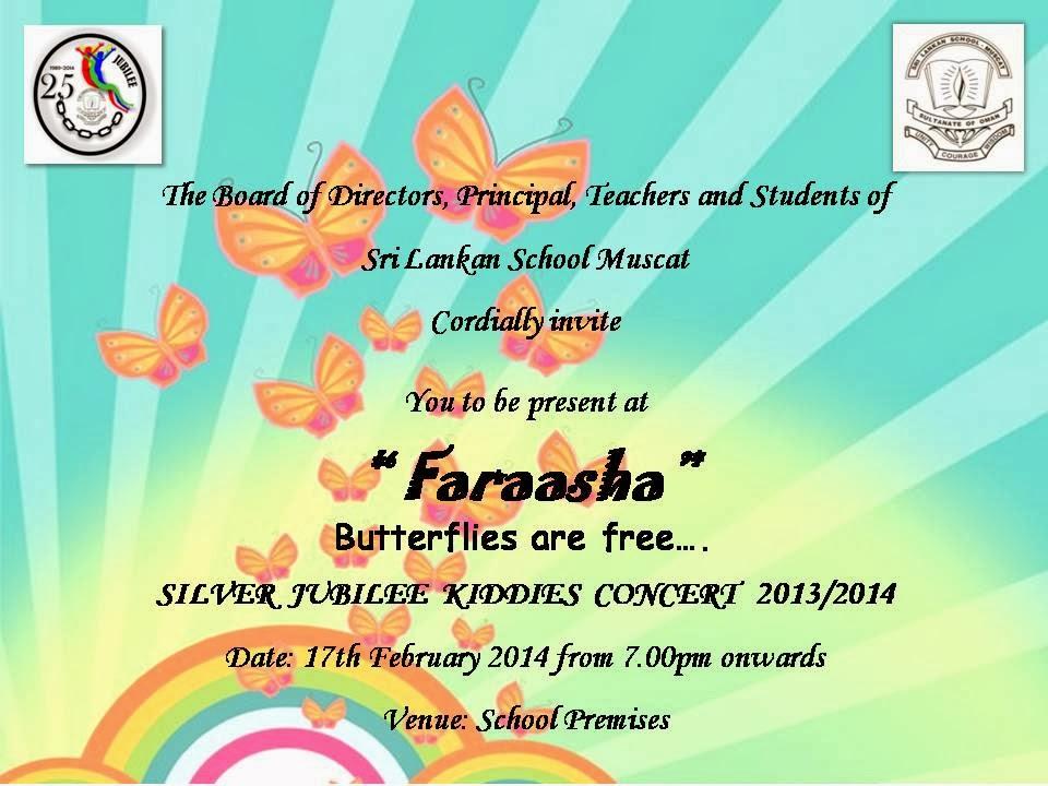 Sri Lankan School Muscat Faraasha Silver Jubilee Kiddies Concert