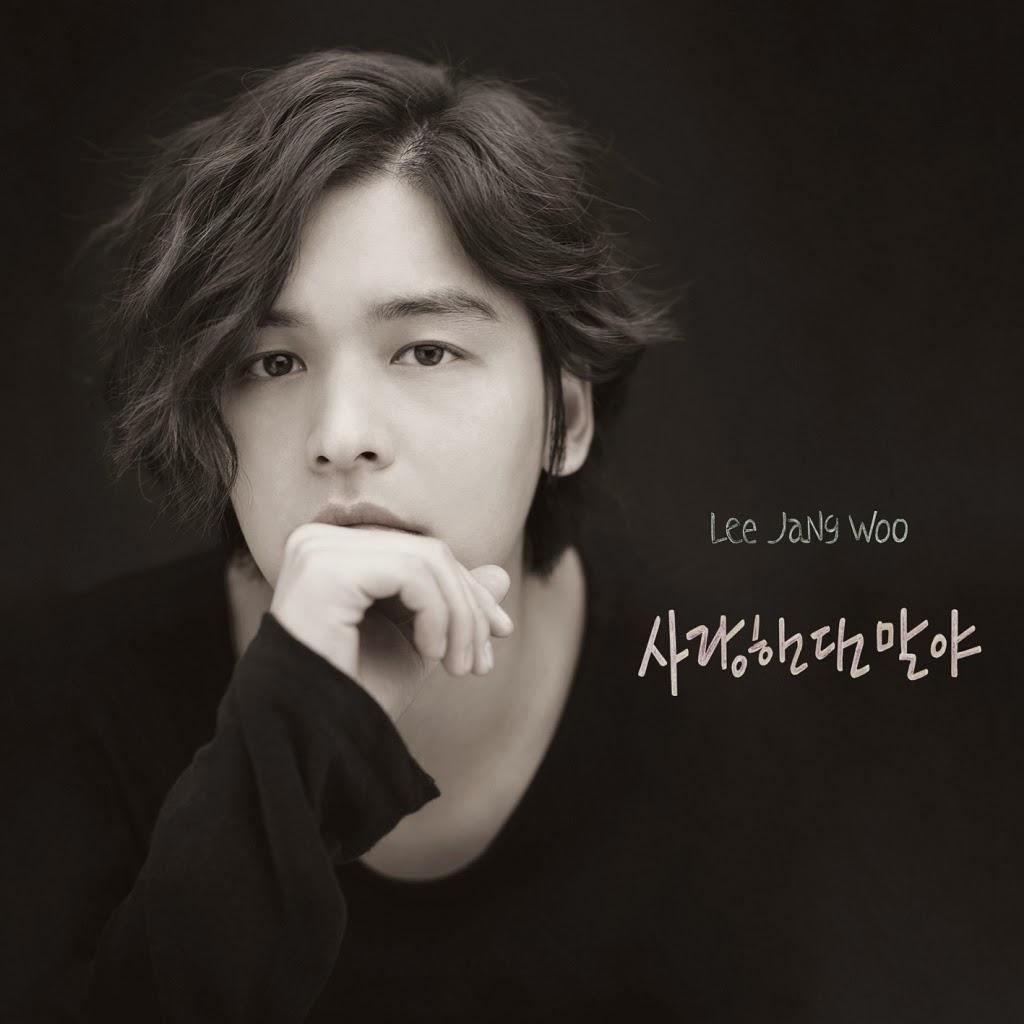 Lee Jang Woo – Saying I Love You (Pretty Man OST)