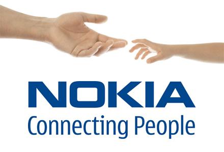 Daftar Daftar Handphone Nokia Terbaru 2012