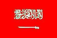Symbol of Ar-Rahmad