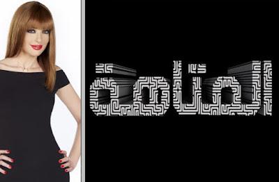 http://egyonlinee.blogspot.com.eg/2015/07/mbc-masr-online-live.html