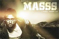 Surya Mass will be on Summer